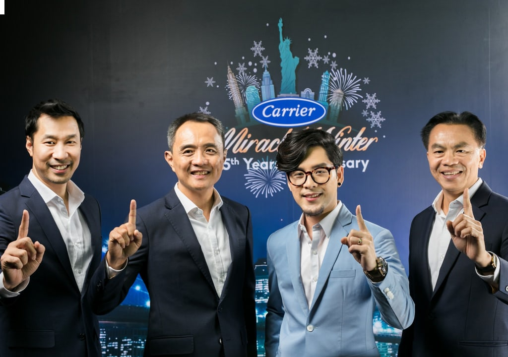 Carrier Miracle Winter New Year Party