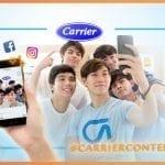 เห็นแอร์ Carrier ที่ไหนเย็นใจที่นั่น